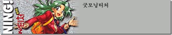 (c) 2001 대원씨아이