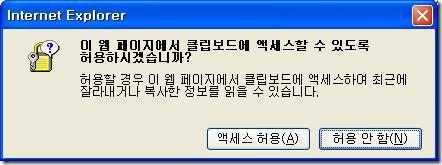 copy_trackback_url_2