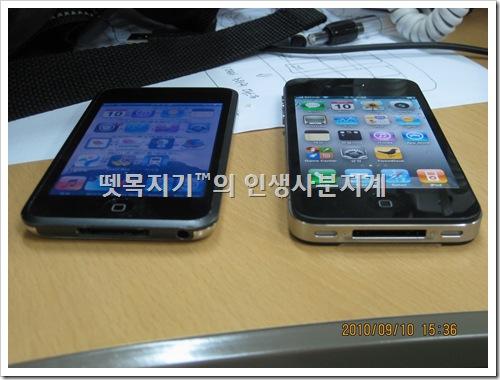 아이팟터치 1세대와 아이폰4