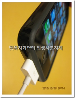 아이폰4 정품 범퍼 장착 : 하단 케이블 연결