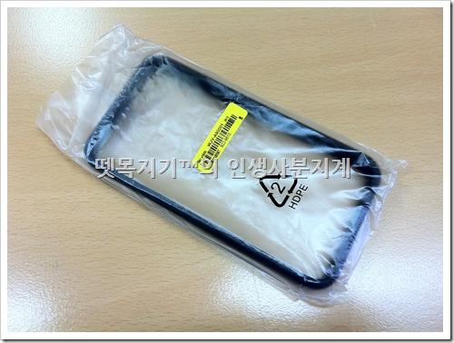아이폰4 정품 범퍼 포장