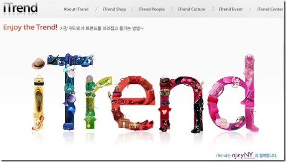 itrend1