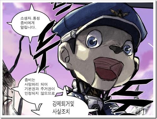 웨이크 업 데드맨