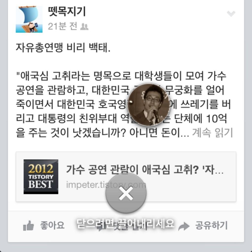 facebook_new_2