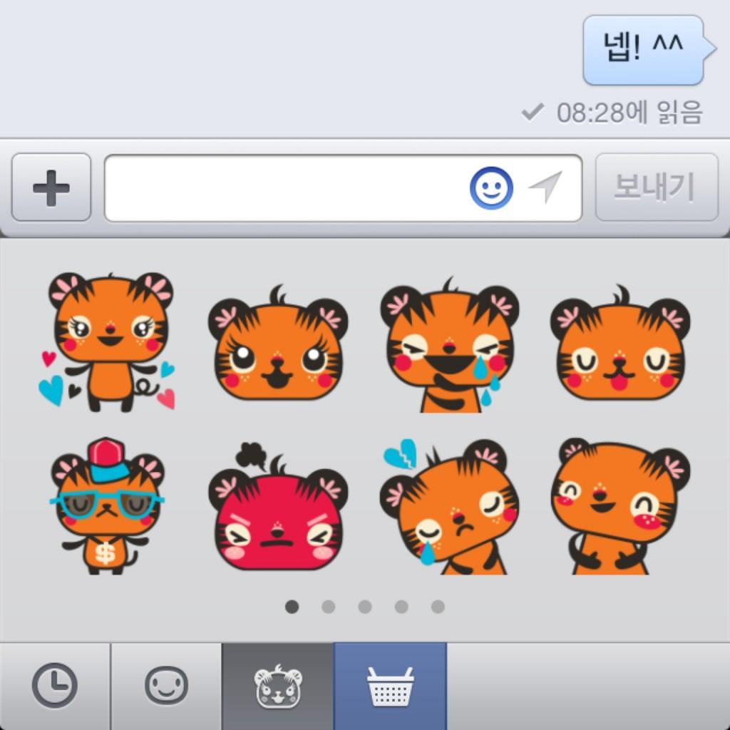 facebook_new_3