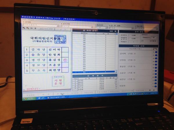 운영 프로그램. 스캔된 이미지 분석과 저장, 분류기에 표 분류 지시, 분류 현황 집계 등을 한다.