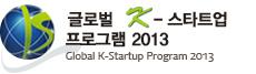 lezhin_2_02_global_k-startup
