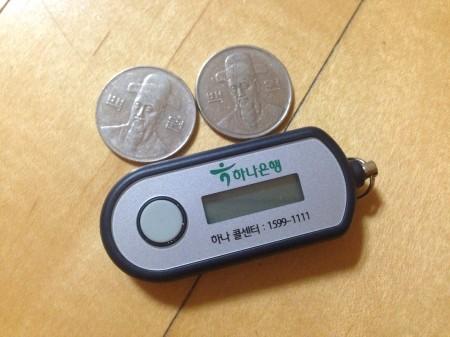 이렇게 생긴 게 토큰형 OTP, 카드형 OTP는 신용카드처럼 얇지만 비싸다.