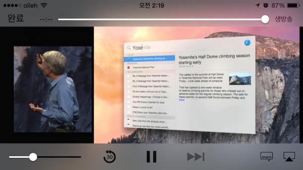 OS X 요세미티의 스팟라이트 검색