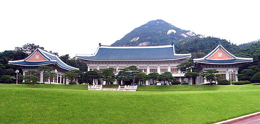 "Korea-Seoul-Blue_House_(Cheongwadae)_Reception_Center_0688&9-07.jpg: Steve46814 derivative work: Humorahead01 (talk) - Korea-Seoul-Blue_House_(Cheongwadae)_Reception_Center_0688&9-07.jpg의 ""Korea-Seoul-Blue House (Cheongwadae) Reception Center 0688&9-07 cropped"". 위키미디어 공용에 의해 CC BY-SA 3.0으로 라이선스됨."