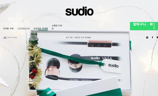 수디오 한국어 홈페이지